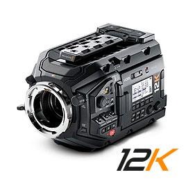 Blackmagic URSA Mini Pro 12K  - Zubehör